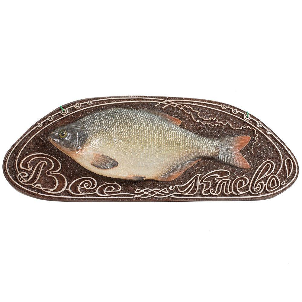 """Декоративный муляж рыбы на стену """"Лещ - копилка"""""""