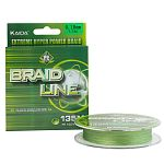 Шнур Kaida Braid Line 135м 0,16мм 10,8кг зеленая